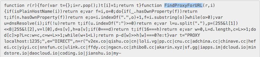 你是Socket,我是HTTP Proxy